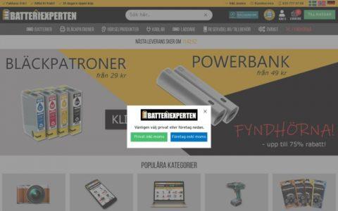 batteriexperten-com